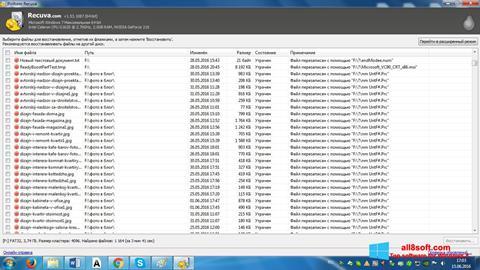 Screenshot Recuva Windows 8