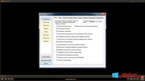 Screenshot GOM Player Windows 8