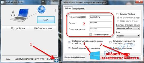 Screenshot Switch Virtual Router Windows 8